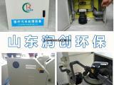 臭氧发生器报价/臭氧发生器厂家