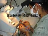 全国汽车零件分选检测服务-深圳浩新科技