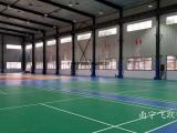 广西地区丙烯酸球场硅PU球场包施工包材料南宁飞跃体育