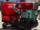 路邦机械SY-500C 混凝土路面手推式电启动柴油切割机