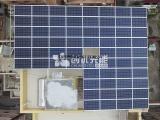 家里装太阳能千万要这样用,别说我不告诉你