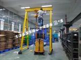 移动式龙门吊架,手拉式2吨龙门吊,仓库简易式龙门吊架