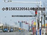 监控杆生产厂家城市道路八棱监控杆6米报价表