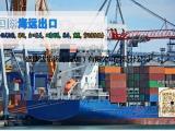 美国内陆点门到门国际货运 海运空运 海铁联运 DDP运价