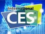 2018美国电子展CES展位价格-2018美国CES可选展位