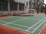柳州名扬体育厂家承接硅PU篮球场地铺设工程行业领先