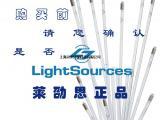 美国LightSources莱劭思各类型号紫外线灯管