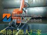 深圳喷涂机器人,涂装机器手价格广州喷涂机器人,佛山喷涂机器人
