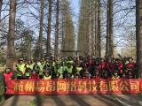 速卖通入驻运营公司-杭州易昂网络专注跨境电商代运营