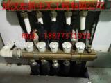 武汉暖气水管维修,暖气管道改造,暖气片安装步骤