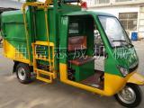 厂家直供新型电动三轮环卫车物业用挂桶式电动垃圾车