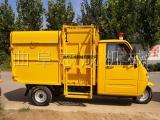 志成直供电动环卫三轮车城市道路垃圾收集自卸车