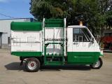 新型电动环卫垃圾收集车节能环保小型翻桶式环卫车生产厂家