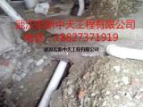 武汉管道改造,厨房卫生间改装独立下水道,改装上下水