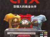 brother GTX服装打印机