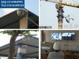 广州一张图计划 工地高清视频监控安装 联网安监站