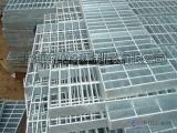 上海信奥热镀锌钢格板的价格