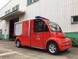 2座电动消防车价格,社区微型消防车图片