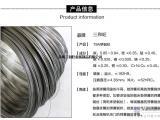 T12A弹簧钢线,高精度锰钢线