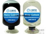 供应油性透明自干型高硬度玻璃隔热刮涂涂料生产厂家批发价格