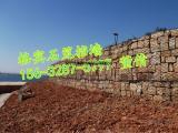 沿河大坝挡墙镀锌铅丝石笼,固堤铅丝笼护坡护角规格筑坝拦水促销