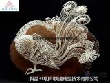 东莞 3D打印 动物工艺品雕塑模型定制加工 工业级 SLA