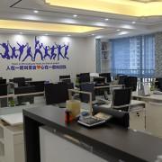 惠州市行讯网络服务有限公司的形象照片