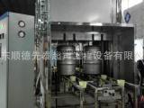 步进式啤酒桶清洗烘干机 超声波除油污清洗机