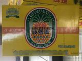 供应320ml菠萝易拉罐果啤