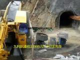 矿山隧道引水洞除渣扒渣机