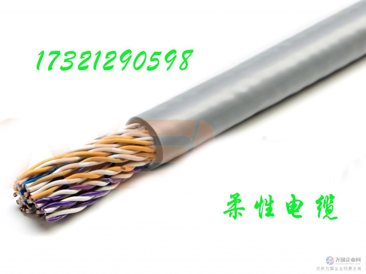 技术数据 导体绞合方式:超细铜丝绞合符合VDE 0295,6类标准 绝缘阻抗:小20 MOhm X km 温度范围:固定安装: -40°C 至+80°C;移动安装: -5°C 至+80°C 弯曲半径:7,5 x 电缆直径 用于拖链系统使用寿命:大于 800 万次循环 符合标准:符合VDE 0281, 0812标准 机床拖链电缆