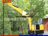 新型挖掘机挖掘机全新 农用含运费果园小挖机图纸