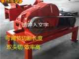 双头剪断机钢筋下料机角钢槽钢剪切机 切断机
