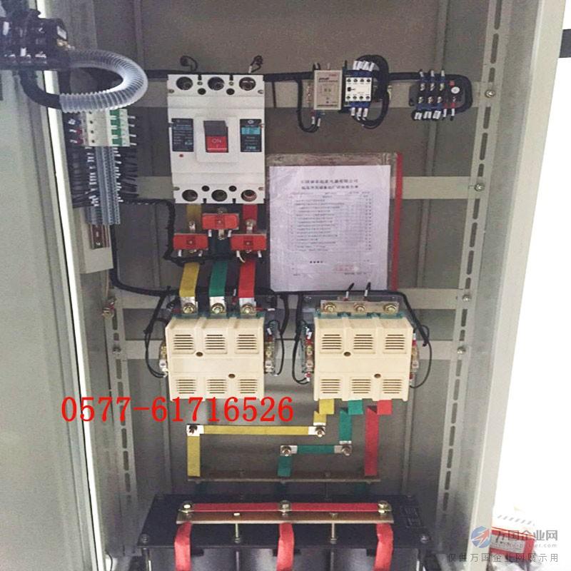 为柜式防护结构,由频繁变阻器,自动开关,交流 接触器,热 继电器