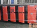 UV光氧催化设备、三阳通风、UV光氧催化设备直销