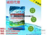 水产微生态制剂价格,微生态制剂,雷冠生物(多图)