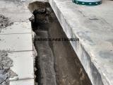 防水材料聚氨酯防水涂料卫生间防水施工方案