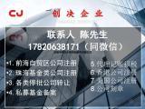 融资租赁公司设立条件和流程(增速飞快)