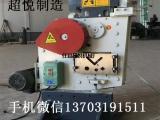 小型QA32-8B电动冲剪机 多功能剪切机