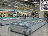 超市节能组合岛柜,冷冻食品展示冷柜,大型推拉玻璃门冰箱直销