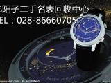 成都回收百年灵手表(高价回收实体店)