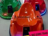 电瓶碰碰车价格 飞碟碰碰车图片 儿童游乐设备厂家直销