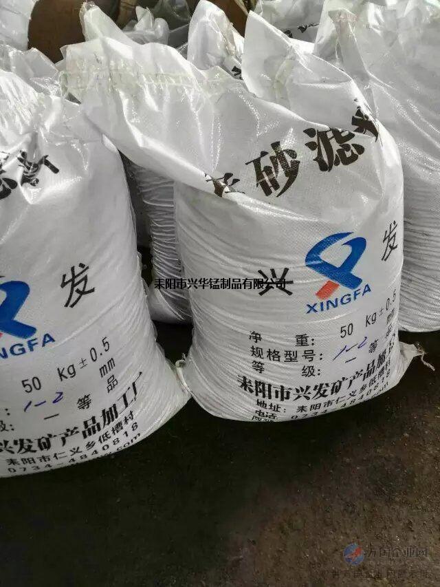 供应水处理滤料锰砂耒阳优质锰砂滤料除锰率达99.9%