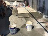 防水治漏工程维修防腐保温工程防水补漏工程防水工程