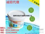 雷冠生物_微生态制剂_微生态制剂产品