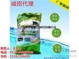 雷冠生物,微生态制剂,水产微生态制剂