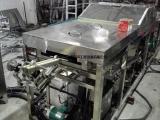 电机转子连续式清洗机  通过式马达转子喷淋清洗机