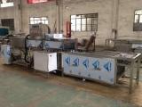 专业制造铝件超声波清洗机 通过式除油清洗机厂家
