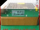 12V10A120W开关电源 工业自动设备电源 LED电源