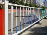 现货市政道路护栏 城市马路中央隔离栏 道路护栏